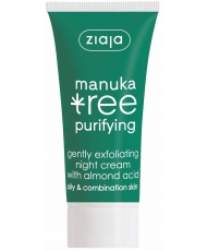Ziaja sensitive skin - enzyme peeling for face 60ml