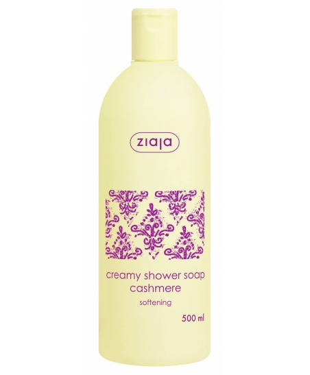 ZIAJA CREAMY SHOWER SOAP WITH CASHMERE PROTEINS