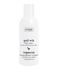 Ziaja Argan & Tsubaki Oils – smoothing hair mask 200ml
